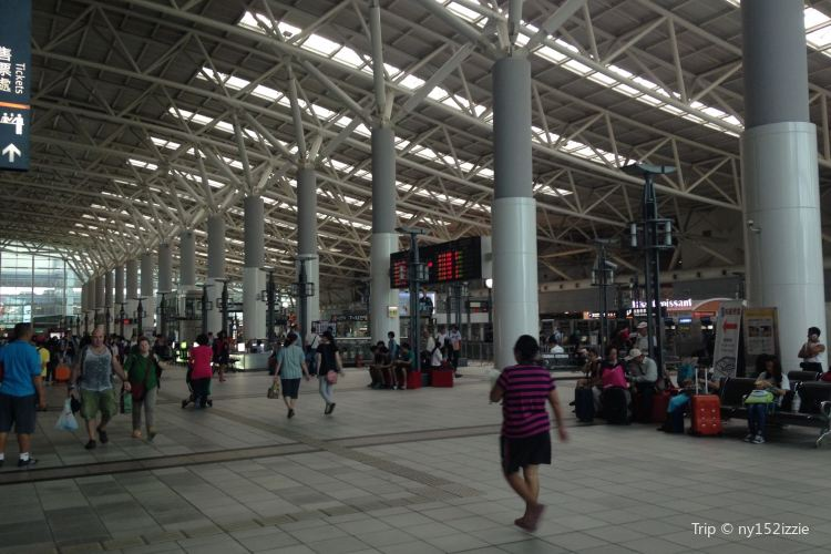 Zuoying High-speed Railway Station2
