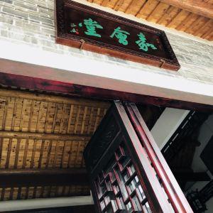 方广寺旅游景点攻略图