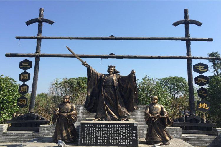 關山古鎮3