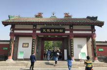 第三天第一站:茂陵博物馆