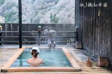 感受日本精致生活--日本冈山温泉之旅