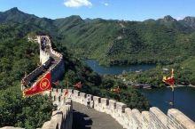 黄花城长城一日游 北京黄花城水长城旅游区为国家AAAA级景区,位于北京市怀柔区九渡河镇境内,因三段长