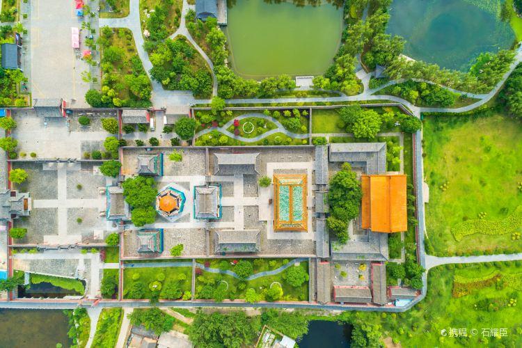 Qianlong Palace3