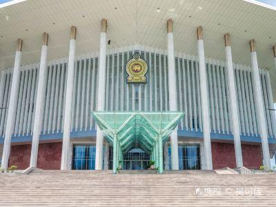 班達拉奈克國際會議大廈