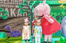 小猪佩奇欢乐假期展中奖名单公布!
