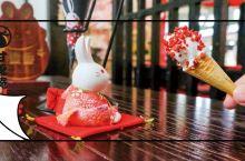 """冰淇淋③折!网红甘兔庵颜值逆天,还有N种""""夏日降暑""""甜品等你pick!"""