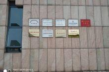 唐山大地震遗址公园,为纪念那一刻。