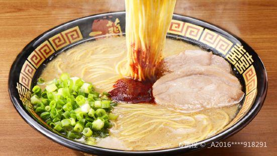 一蘭拉麵(三宮店)