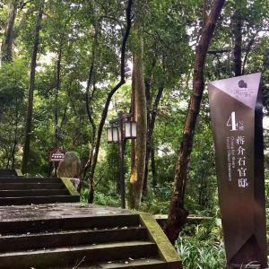 红珠山国际度假村禅意山居旅游景点攻略图