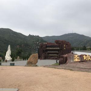 汝州怪坡景区旅游景点攻略图
