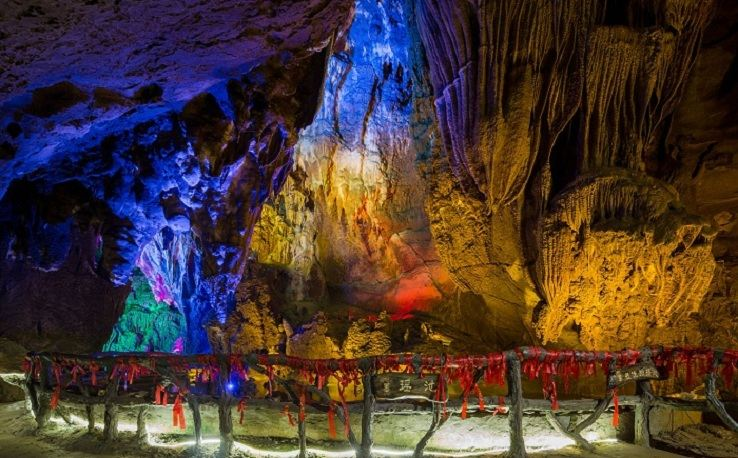 "The Fenglin (Rock Forest) Jiuchongtian (""Ninth Heaven"") Scenic Area1"