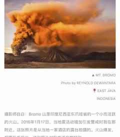 [日惹游记图片] 辣眼睛的万岛之国---印尼16天探险自由行    上篇
