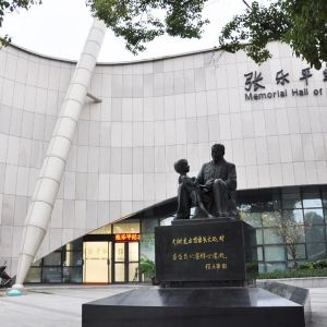 张乐平纪念馆旅游景点攻略图