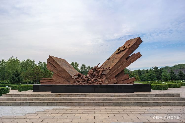 Fushun Pingdingshan Massacre Memorial Hall