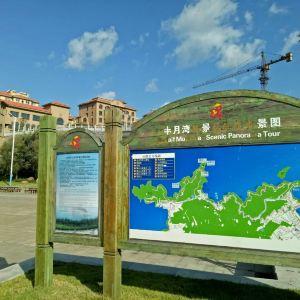 半月湾公园旅游景点攻略图