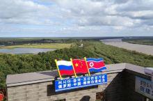吉林珲春~防川景区