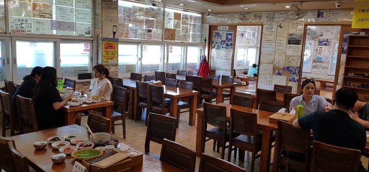 Glass restaurant2