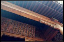 个园的金丝楠木房子