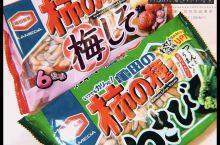 网红零食-北海道之美味零食特产