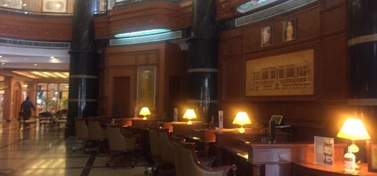 The Rizqun Coffee House