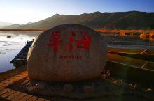 2018年11月游泸沽湖草海