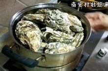 山东乳山牡蛎