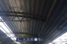 等高铁随拍南京,北京