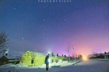 中国最北雪景攻略🐾原来最北的星空也是最美的