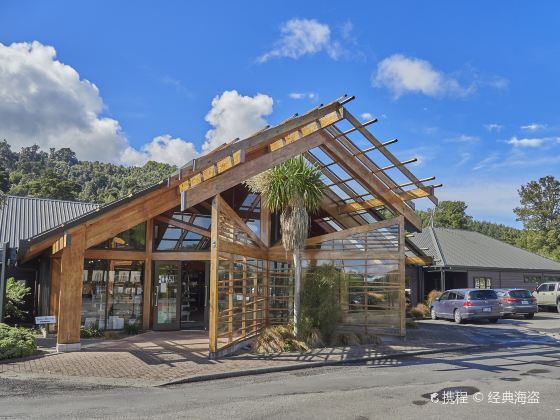 Zealandia (Karori Wildlife Sanctuary)