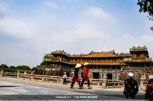 #世界遗产#越南版紫荆城-顺化皇宫