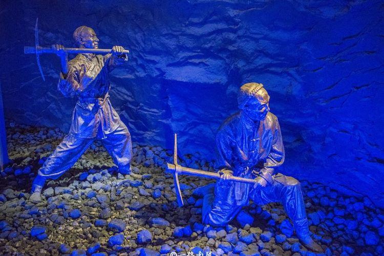 晉華宮國家礦山公園3