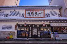 在汉方百年老店品尝中药口味的冰激凌