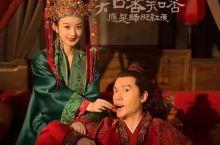 赵丽颖冯绍峰婚后新剧《知否》开播爆火,取景的浙江小县城,光美食就值得专程去一趟
