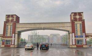 Tangshan,Recommendations