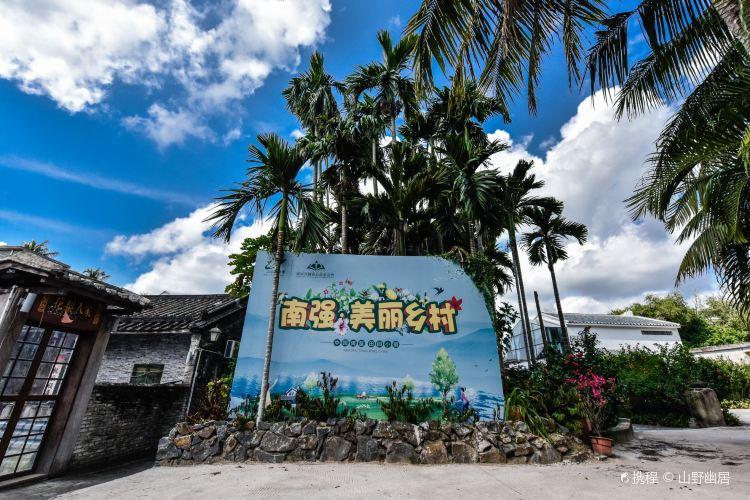 Nanqiang Ecological Civilization Village3
