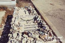 辛德勒的墓