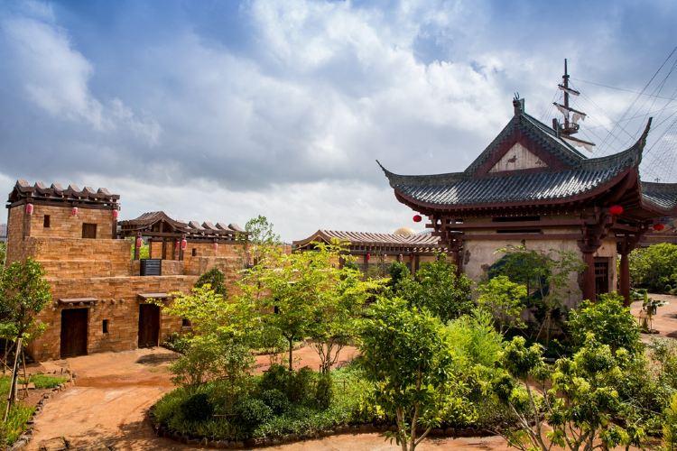 Changying Wonderland3