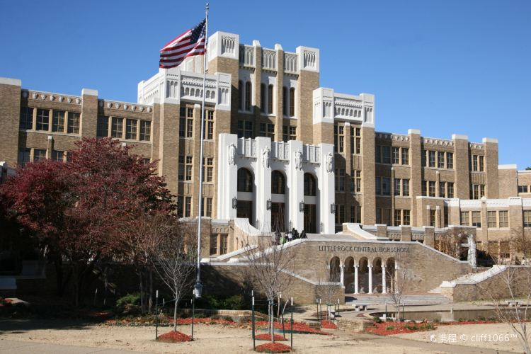 Central High School1