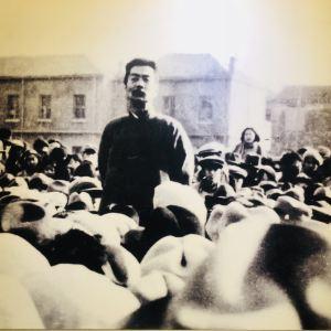 北京鲁迅博物馆旅游景点攻略图