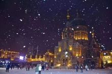 2019-2020哈尔滨冰雪大世界