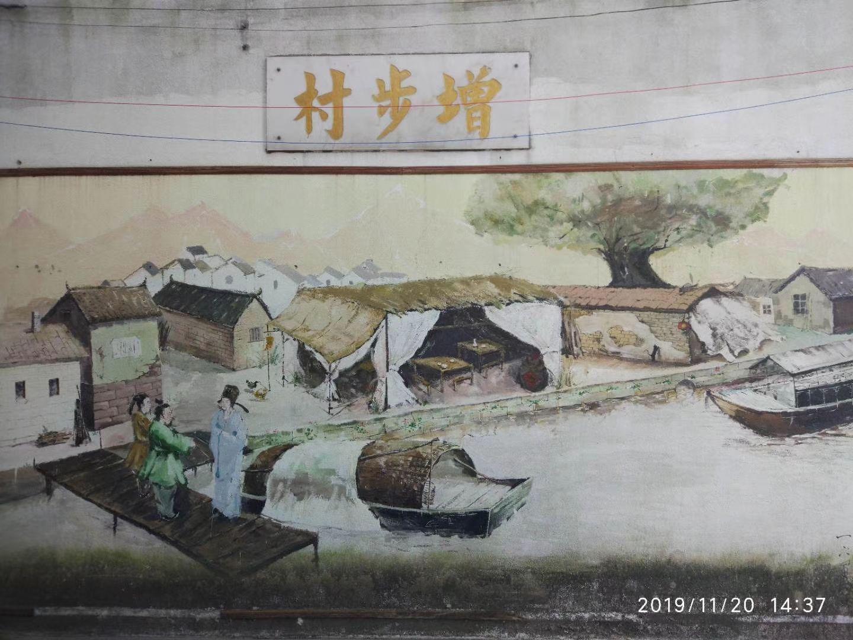 增埗公园_广州增埗公园攻略,广州增埗公园门票/游玩攻略/地址/图片/门票 ...