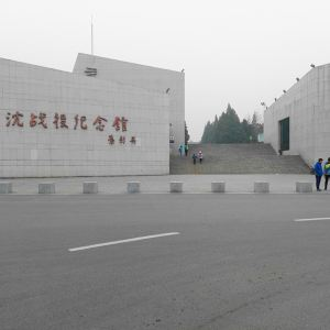 辽沈战役纪念馆旅游景点攻略图
