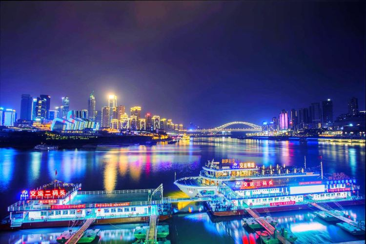 Chongqing Two Rivers Night Tour
