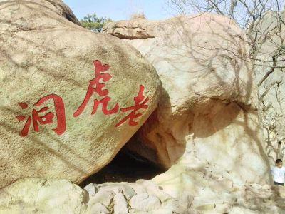 Congmachanyuan Sceneic Area