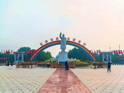 Nanjie Village