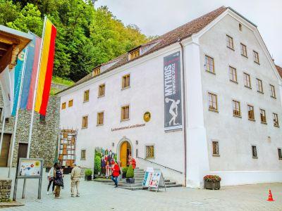 列支敦士登公國郵政博物館