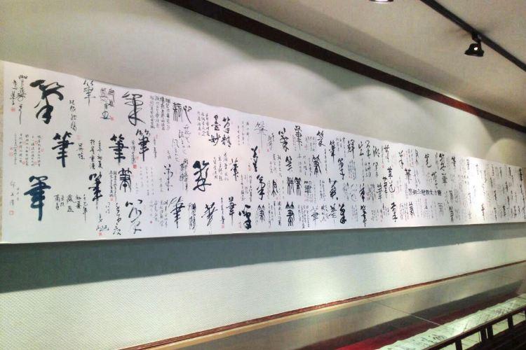 Museum Art China Hubi