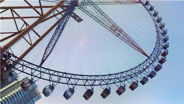 Shishi Shimao Skyscraper Ferris Wheel