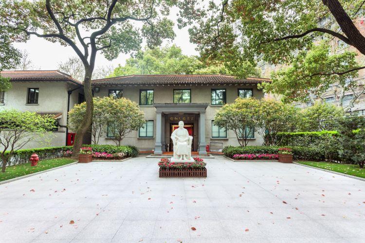 Soong Ching Ling Memorial Residence