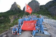 红色团建拓展活动——弘扬红色文化,传承革命精神